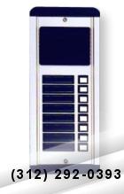 Condo Intercom System Repair Condo Intercom And Buzzer